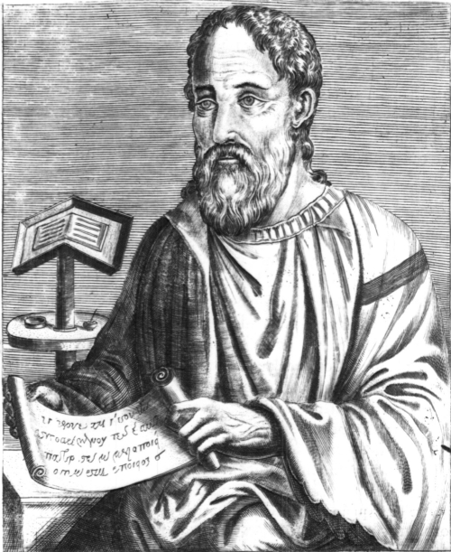 Roman historian Eusebius (260/265 – 339/340). Image Available at http://upload.wikimedia.org/wikipedia/commons/b/ba/Eusebius_of_Caesarea.jpg