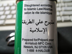 """Slaughtered According to Islamic Law"" by Bill Bradford"