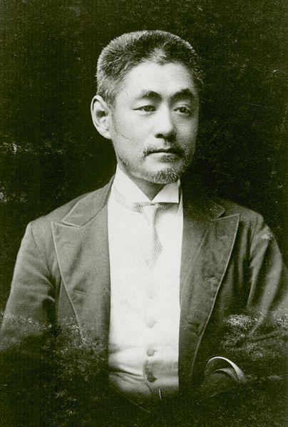 Le philosophe Inoue Enryō en 1903-1905