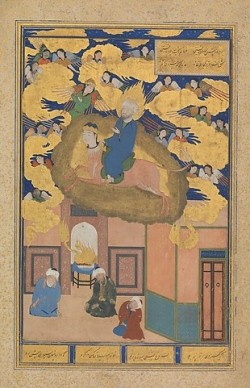 The Mi'raj or The Night Flight of Muhammad on his Steed Buraq