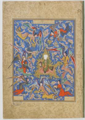 The Miraj of the Prophet