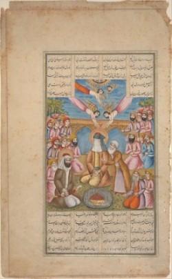 Salman-i Farsi's Conversion