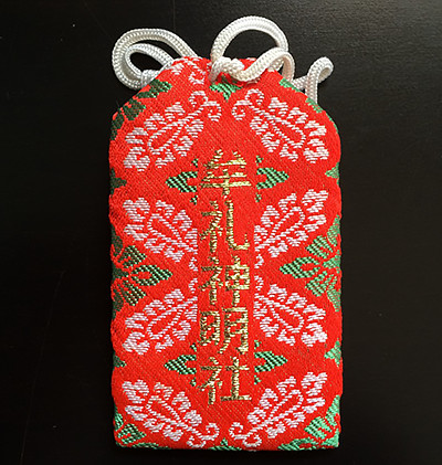 An all-purpose amulet purchased at Mure Jinja, Mitaka City, Tokyo on 1 January 2013. Photo 5 February 2014 by the author.