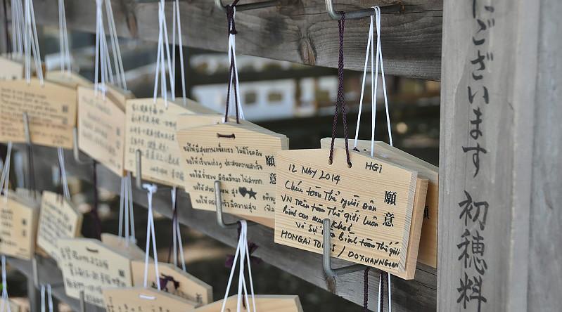 "Japanese shrine, 2014. Photo by ""dewd82."" Available via CC0 Public Domain and PixaBoy."