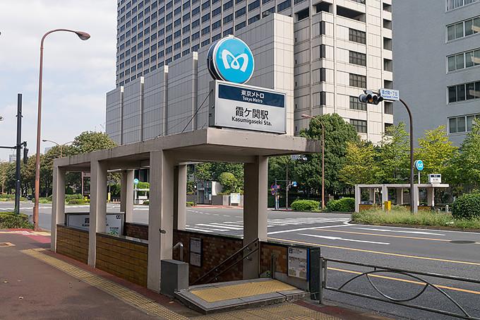 Kasumigaseki Station November 2012