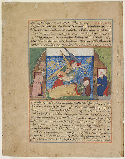 Folio from the Majma' al-tawarikh