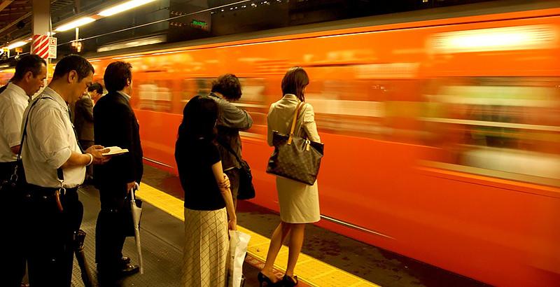 Waiting: Shinjuku Station, Tokyo, Japan